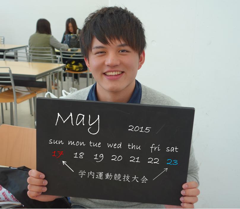 may4-b