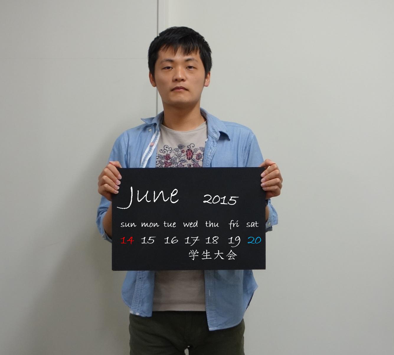 June3-b
