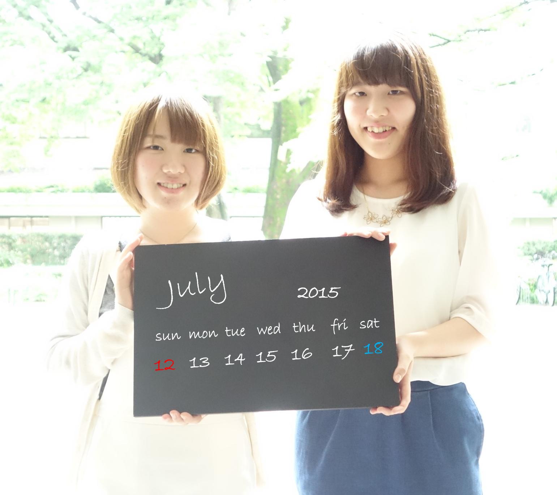 july2-b