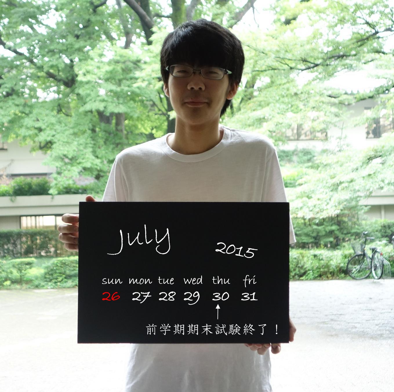 july4-b