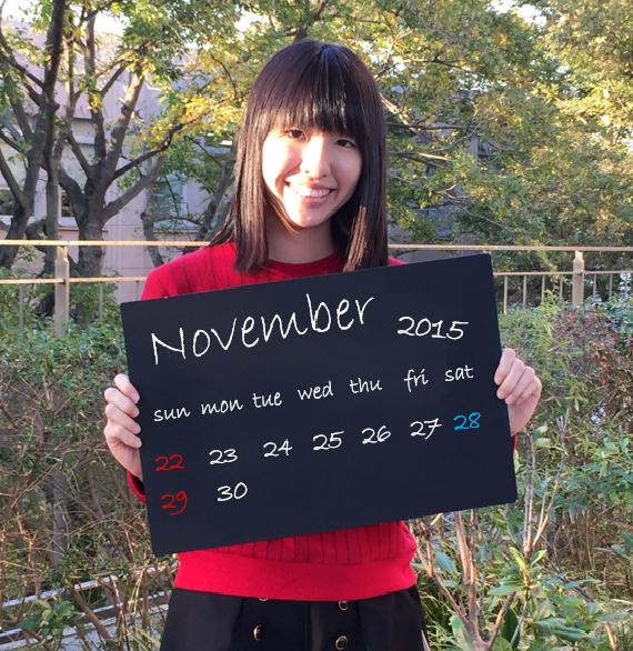 きのした カレンダー