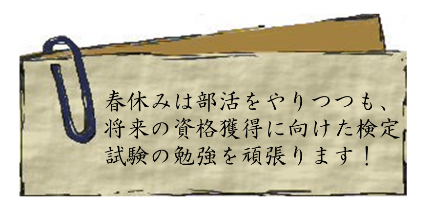 feb1-b