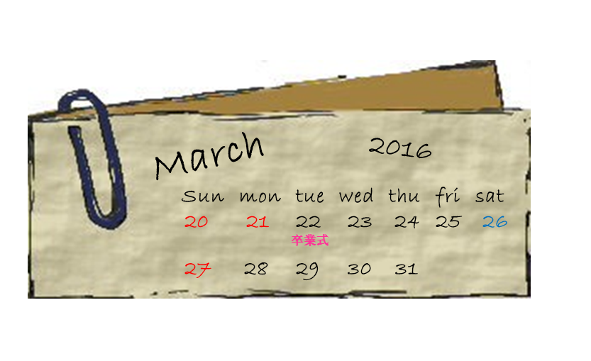 カレンダー3月4週