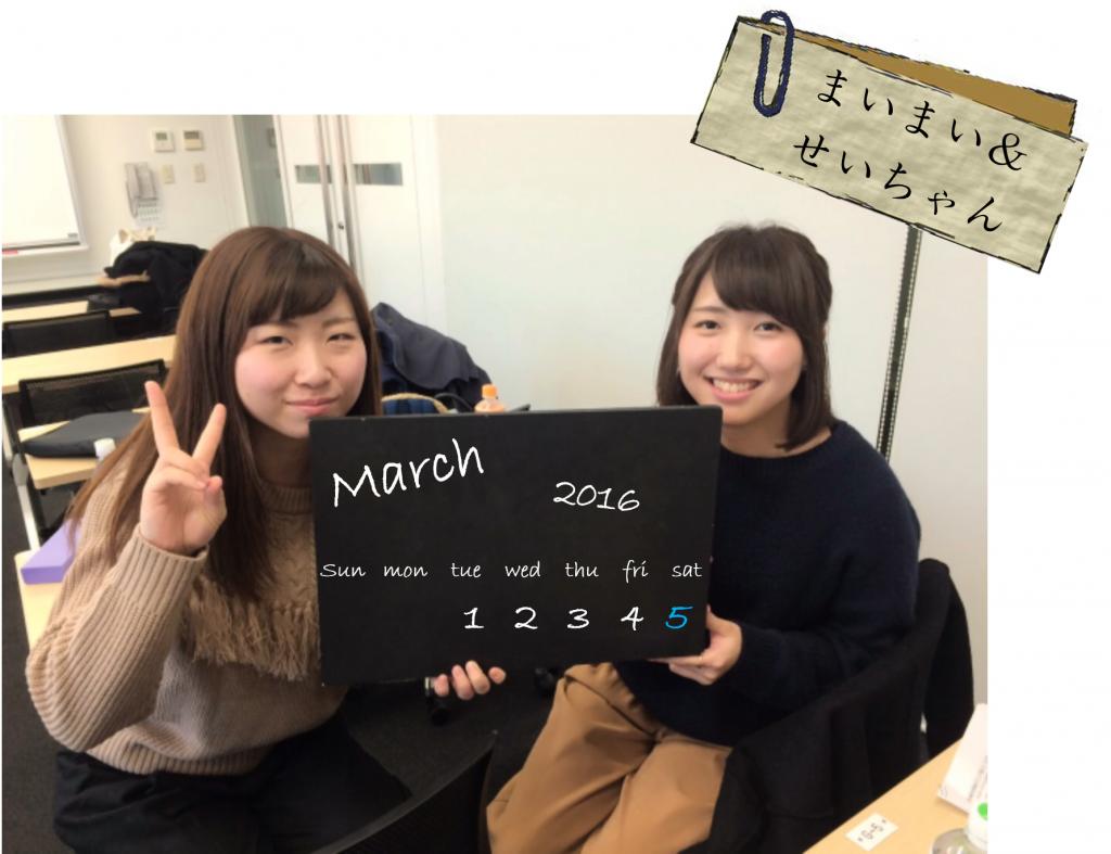 mar1-b