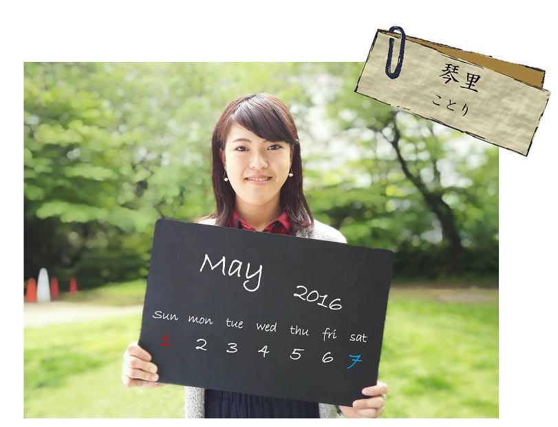 may1-a