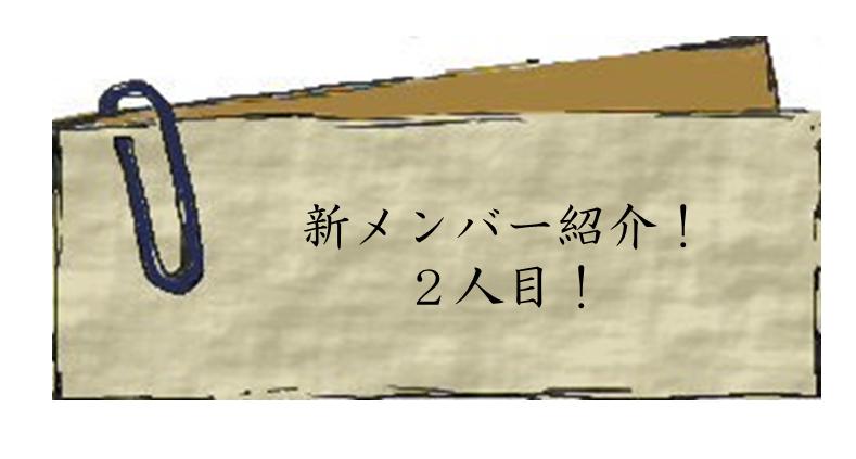 may2-a