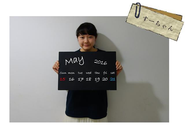 may3-b