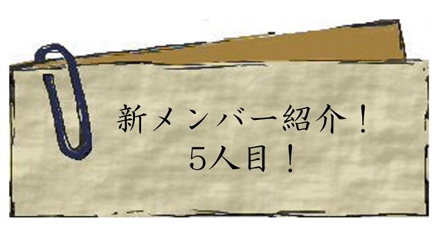 16june-1,2a