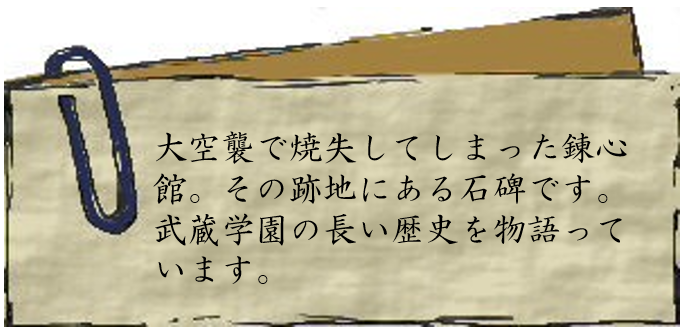 oct2-comment